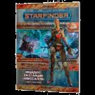 Starfinder: Инцидент на станции Авессалом.