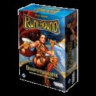 Рунебаунд (Runebound): Позолоченный клинок