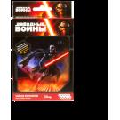 Звездные Войны: Тайное вторжение