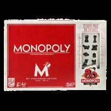 Монополия. Юбилейное издание к 80-летию игры