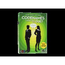 Кодовые имена Дуэт