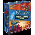 Манчкин Warhammer