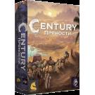 Пряности (Century)