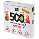 500 злобных карт Новый год