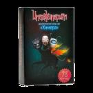 """Имаджинариум: дополнение """"Химера"""""""