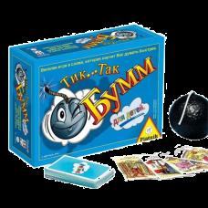 Тик так Бум! - для детей