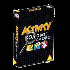 Активити Кодовое Слово (Activity Code Word)