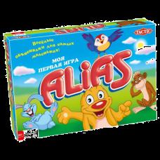 Алиас (Alias): Моя первая игра