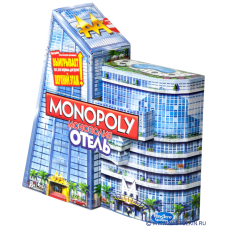 Монополия: Отель