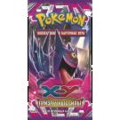 TCG Pokemon: Бустер издания Призрачные Силы