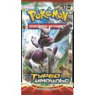 TCG Pokemon: Бустер издания Турбо Импульс