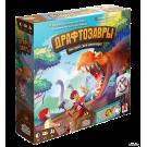 Драфтозавры