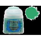 Стандартная краска Sybarite Green