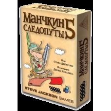 "Манчкин 5: ""Следопуты"""