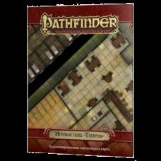 Pathfinder: ролевая игра. Игровое поле.