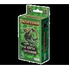 Pathfinder: ролевая игра. Карты состояний.