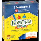 «Геометрика EXTRA»